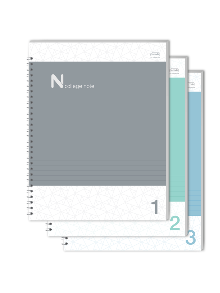 N college notebook nrs. 1 t/m 3