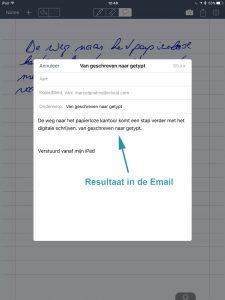 MyScript Memo Email